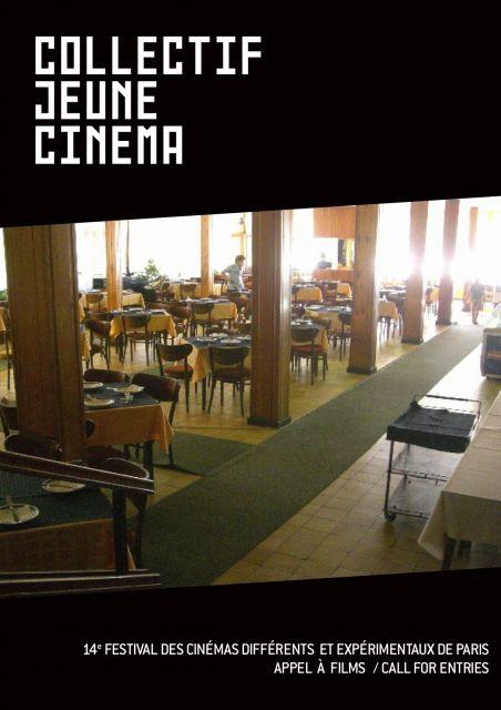 festival des cinémas différents et expérimentaux de paris paris festival of different and experimental cinemas