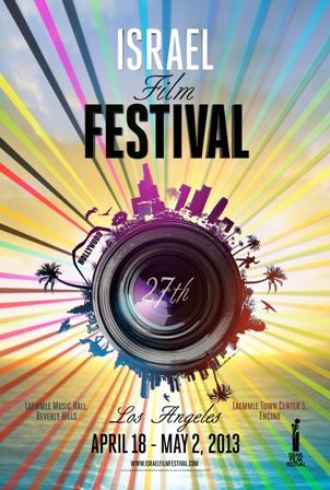 IFF_2013_Poster.jpg