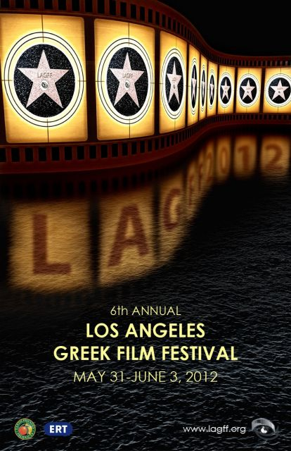 2012 Los Angeles Greek Film Festival