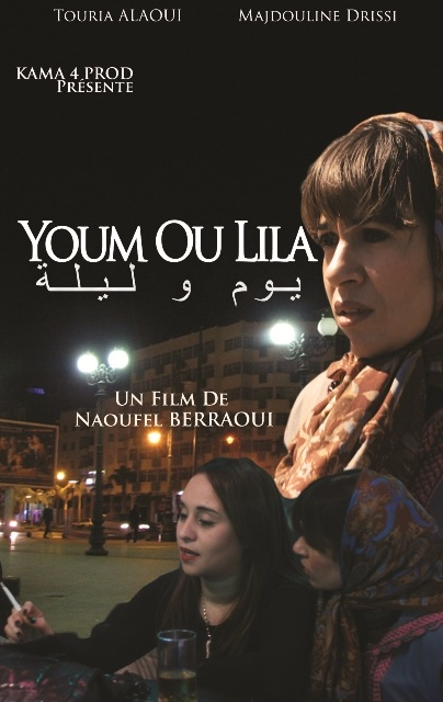 film youm ou lila