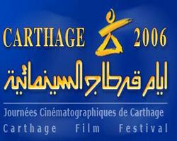 Portrait de Carthage Film Festival Jcc