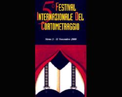 Portrait de International Short Film Festival
