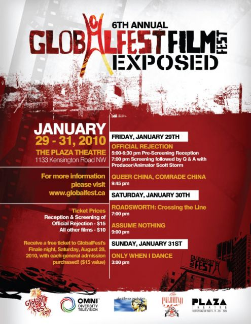 6th Annual GlobalFest FilmFest Exposed