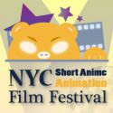 NYC Short Anime/Animation Film Festival