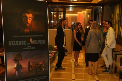 Release fromHeaven Opening Film ADIC 2017