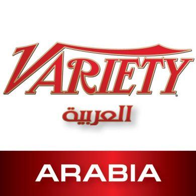 Read: Variety Arabia! :-)