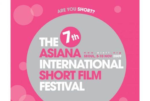7th Asiana International Short Film Festival