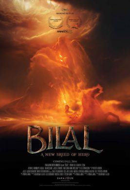Bilal Poster