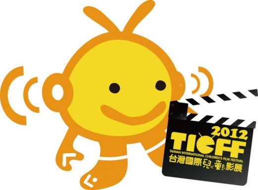 TICFF 2012 CALLS FOR ENTRIES