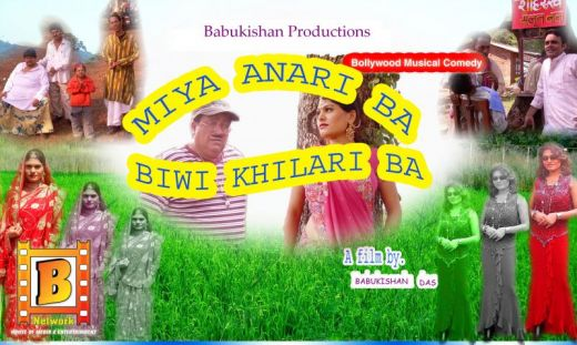 Bollywood Musical Comedy Movie