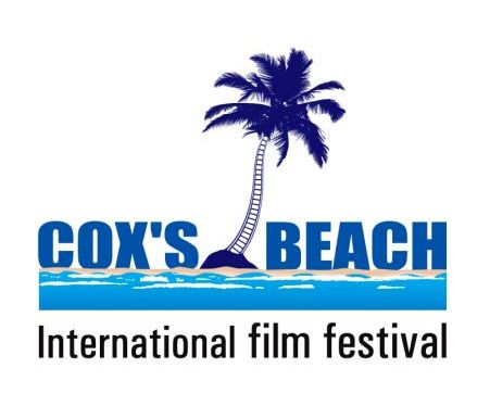 Cox's Beach International Film Festival Logo