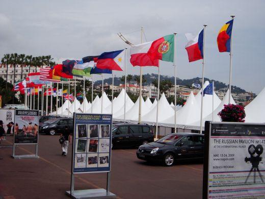 international village