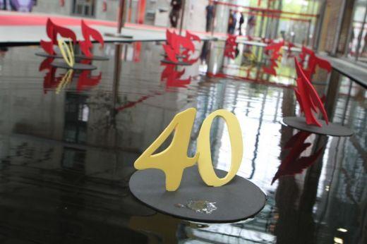 sehsüchte 2011 40th Anniversary