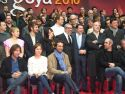 GOYA NOMINEES