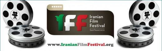 Iranian Film Festival - San Francisco: September 8-9, 2012