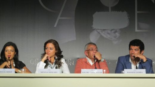 BAAD EL MAWKEAA (AFTER THE BATTLE) at Cannes