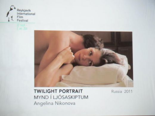 TWILIGHT PORTRAIT: A Review!