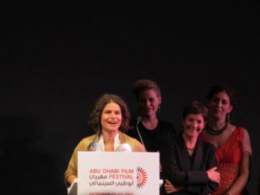 AWARDS ADFF 2011