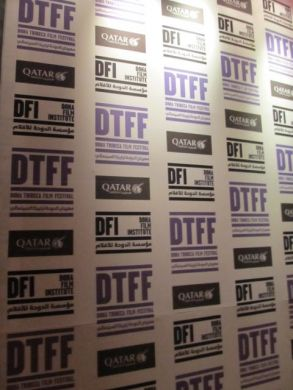 DIFF 2011