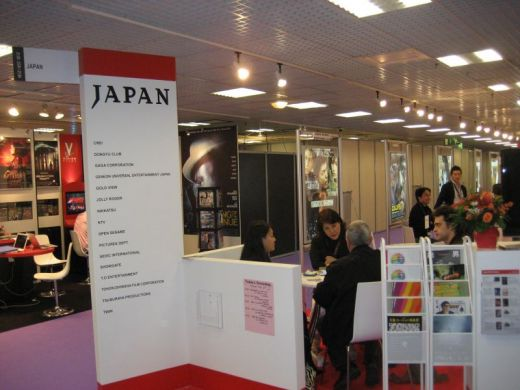Japan Booth
