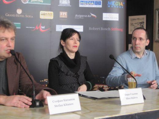 Sofia International Film Festival 2011