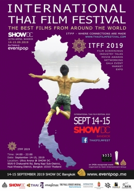 International Thai FIlm Festival 2019 (14-15.Sept.2019)