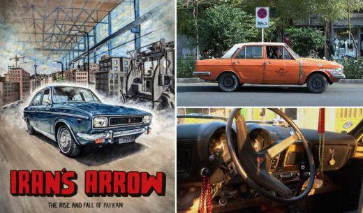 Iran's Arrow – Story of Paykan @ Iranian Film Festival – San Francisco