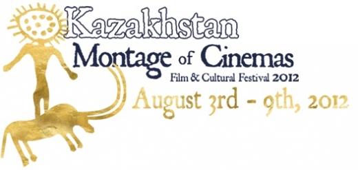 2nd Annual Kazakhstan Festival
