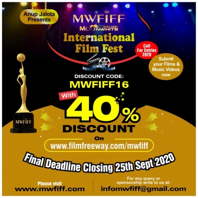 Call For Entries For MWFIFF - Ends in 3 Days - 25th SEPTEMBER 2020!!!