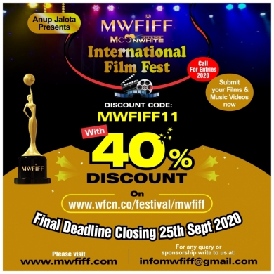 Call For Entries For MWFIFF - ENDS IN 1 DAY - 25th SEPTEMBER 2020!!!