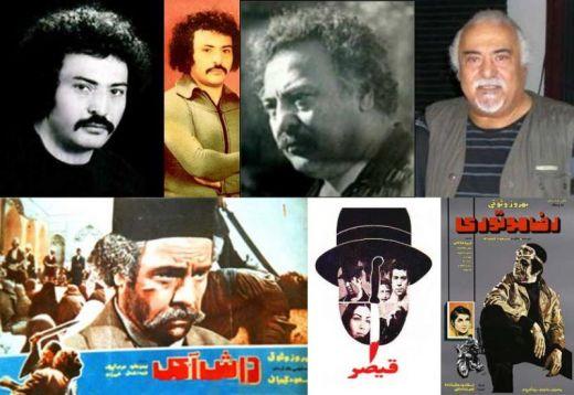 A Tribute to Esfandiar Monfaredzadeh @ 5th Annual Iranian Film Festival - San Francisco September 8-9, 2012