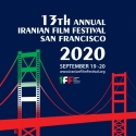 Official Poster of the 13th Annual Iranian Film Festival - San Francisco