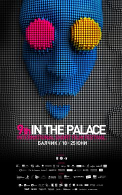 9th IN THE PALACE '2011 Poster