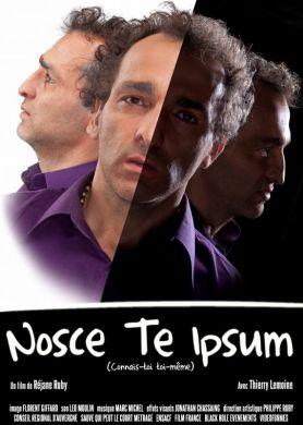 Nosce te ipsum - Poster 2
