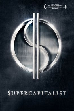 Supercapitalist Poster