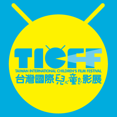 TICFF 2014 CALLS FOR ENTRIES