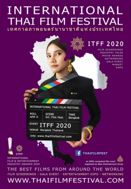 International Thai Film Festival 2020