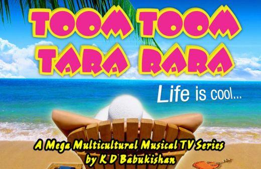 LIFE IS COOL by K D Babukishan