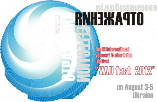 VAU-Fest 2012 logo
