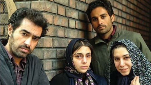 Wednesday @ Iranian Film Festival – San Francisco