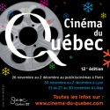 cinema-du-quebec