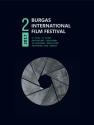 Burgas International Film Festival