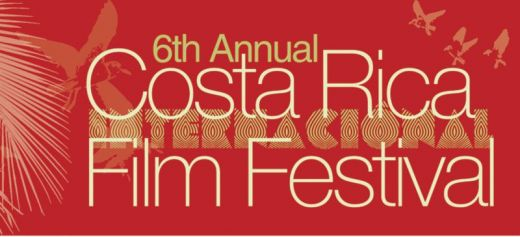 2012 Costa Rica International Film Festival