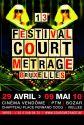 Brussels Short Film Festival.