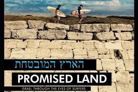 """""""Promised Land"""""""