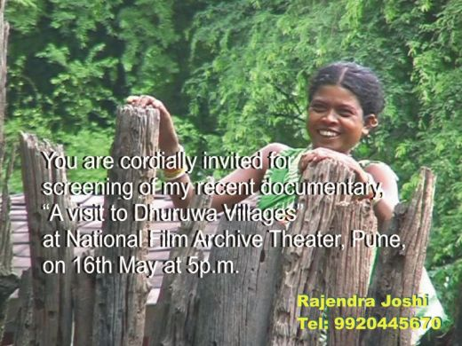 A Visit to Dhuruwa Villages-Poster