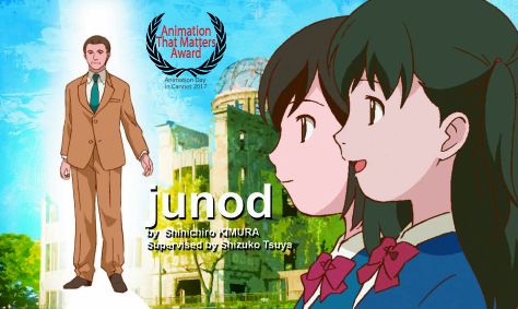 Junod selected to screen at BIFF 2017