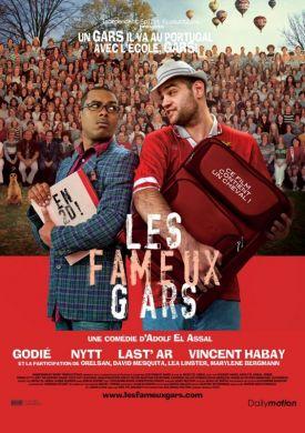 Les Fameux Gars - Official Poster