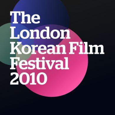 5th London Korean Film Festival Logo