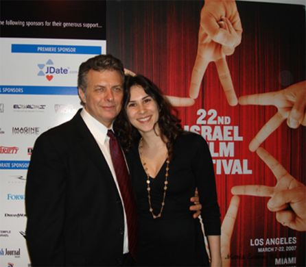 22ND ISRAEL FILM FESTIVAL OPENING NIGHT GALA & AWARDS CEREMONY PHOTOS